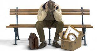 İşsizlik Maaşı Şartları | İşsizlik Maaşı Nasıl Alınır?