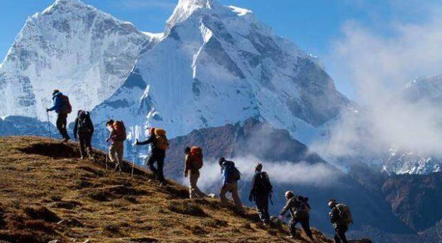 Doğa Yürüyüşü | Trekking Sporu