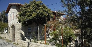 Ermeni Köyü