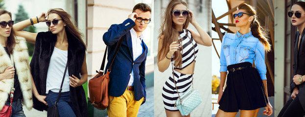 Giyim Siteleri | En Çok Tercih Edilen Bay Bayan Giyim Siteleri