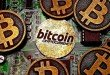 Bitcoin mantığı nedir