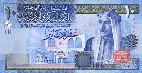 Dünyadaki En değerli Paralar